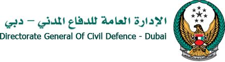 directorate-general-of-civil-defence
